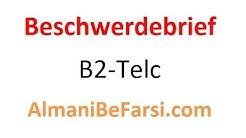 Lektion 356 (B2 Telc Beschwerdebrief schreiben) Deutsch-Persisch