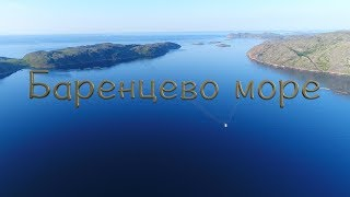 видео Баренцево море (бассейн Северного Ледовитого океана)