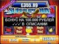[Ищи Бонус В Описании ✦ ]  Вулкан Игровые Автоматы Бонусы ✱ Бонус Игра Игровой Автомат Sweet Life