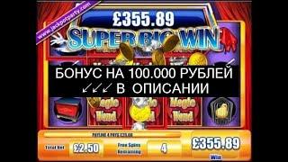 [Ищи Бонус В Описании ] Вулкан Игровые Автоматы | Вулкан Клуб Играть Игры