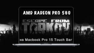 escape From Tarkov on Macbook Pro 15 Touch Bar 2017
