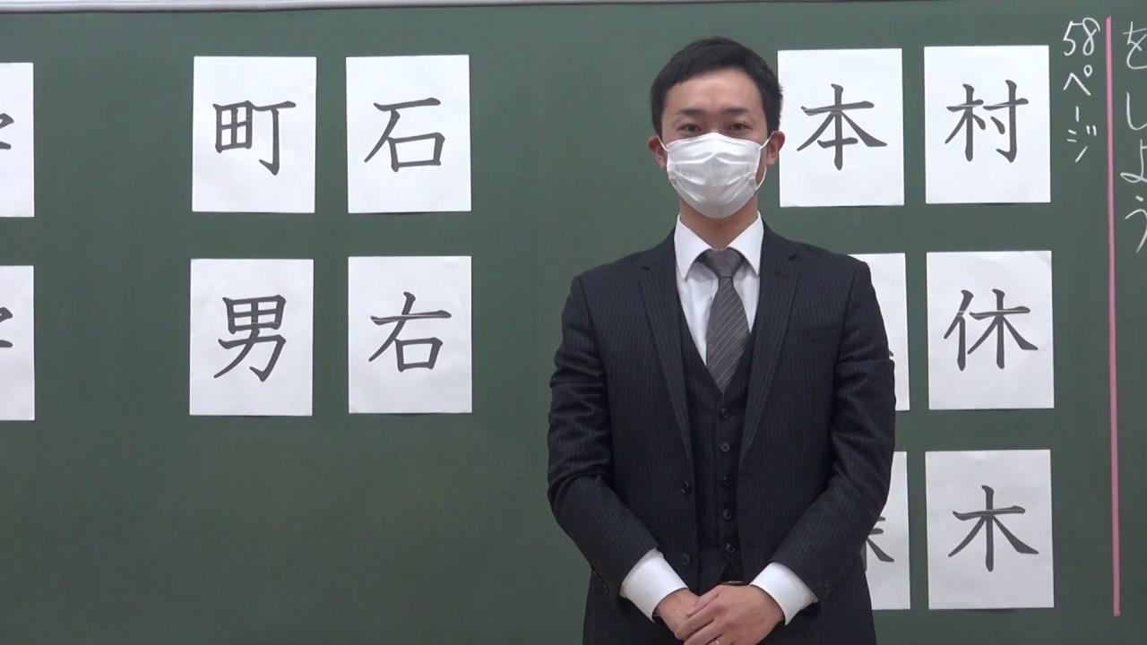 同じ 部分 と 同じ 音 を もつ 漢字