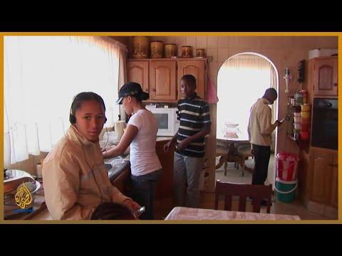 Witness - Soweto Beach Party