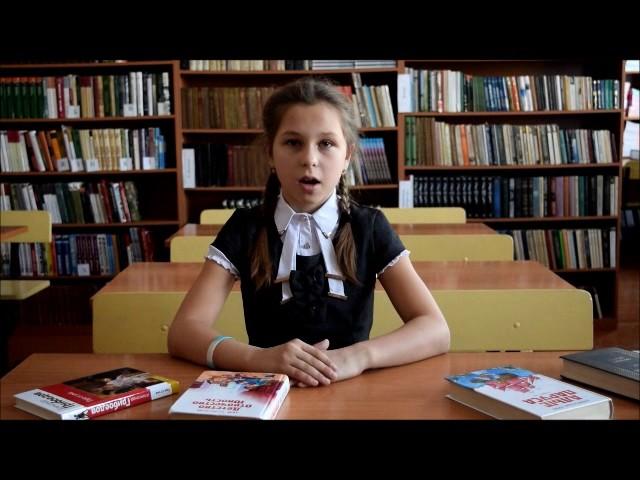 Изображение предпросмотра прочтения – АнастасияТруфанова читает отрывок изпроизведения «Крестьянские дети» Н.А.Некрасова