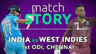 IND v WI, 1st ODI, Match Story: Hetmyer-Hope stun India