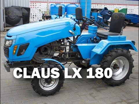 Минитрактор CLAUS LX180, 18 Л.С.