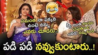 Keerthy Suresh Making Hilarious Fun On Samanth || Samantha Keerthy Suresh Mahanati Interview || NSE