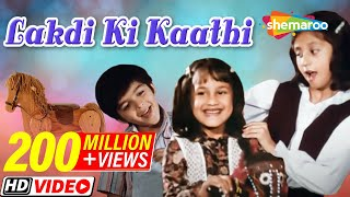 "Download Lakdi Ki Kaathi - ""लकड़ी की काठी काठी पे घोडा""   Masoom Song   Junior Urmila Matondkar  Jugal Hansraj"