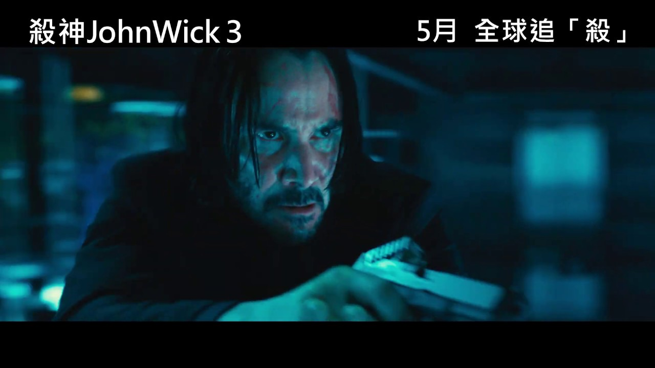 "【香港首回預告】《殺神John Wick 3》5月16日 全球追「殺」│ ""John Wick 3: Parabellum""   May16, 2019"