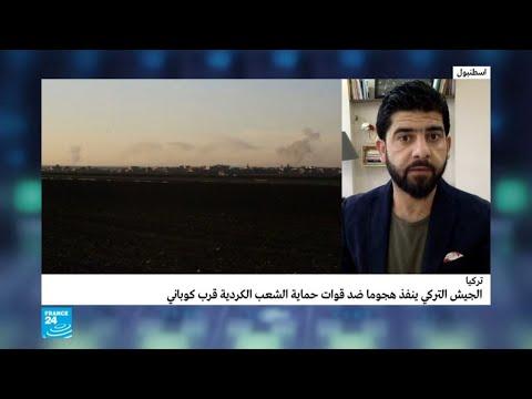 سوريا: الجيش التركي يعزز تواجده العسكري في عين العرب كوباني  - نشر قبل 2 ساعة
