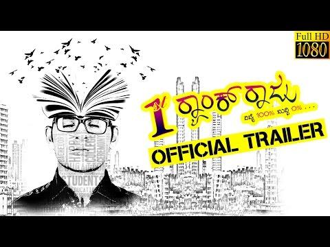 1st-rank-raju---official-trailer-|-new-kannada-movie-2015-|-guru-nandan,-apoorva-gowda