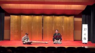 幻の柱(箏曲です)KOTO SHAKUHACHI