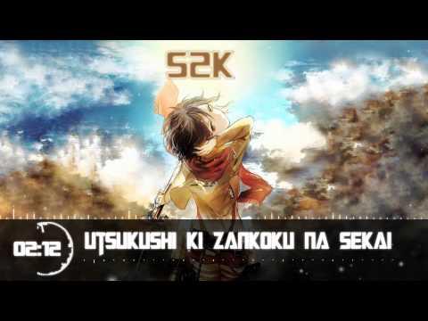 Nightcore-Utsukushi Ki Zankoku na Sekai