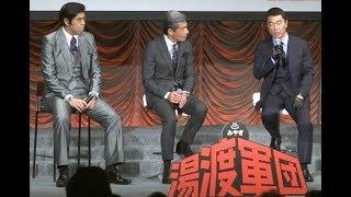 宮城県は11月30日、東京都内で冬の観光キャンペーン記者発表会を開催。...