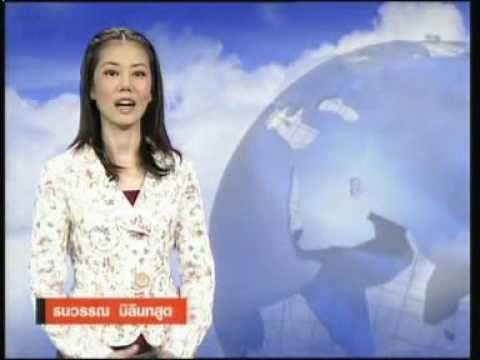 9SEP10 THAILAND's NEWS 4of6; Weather Forecast & Part 5 ;''Kiel & Berlin'', Germany for 100 Years Ago