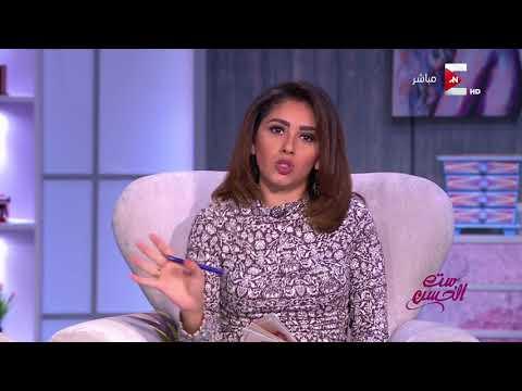 ست الحسن - 175 فيلم من 53 دولة يشاركون في مهرجان القاهرة السينمائي  - نشر قبل 20 ساعة