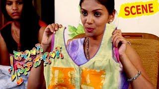 Rajitha And Deepthi Comedy With Megha - Darlinge Osina Darlinge Movie Scenes
