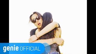 남경운 Nam Kyung Un - 빅토리아 Victoria Official M/V