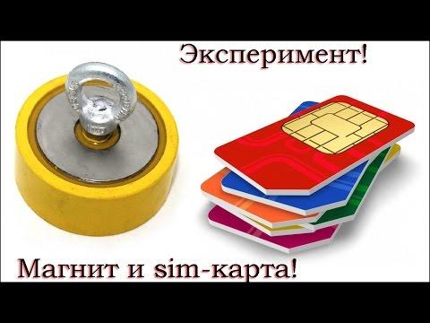 Лучшая антенна для дачи! - dommdom.ru