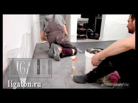 """Пол под стильный """"Лофт Бетон"""""""