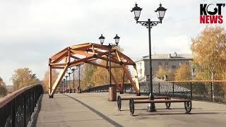 На \горбатом\ мосту в Котласе спрятано золото