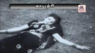 Kaalai Paniyil Aadum Malargal Song Sujatha Gayathri Rajini Sridevi Ilaiyaraja