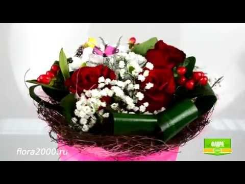 Grand-flora - Букеты и цветочные композиции с доставкой.из YouTube · С высокой четкостью · Длительность: 2 мин29 с  · Просмотры: более 3.000 · отправлено: 31.07.2012 · кем отправлено: Marina Copitina