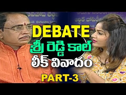 Sri Reddy's New Controversy, Phone Call Reveals YSRCP Plan And RGV Deal | Part 3 | ABN Debate