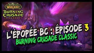 ON PASSE 70 ENSEMBLE ! 🔥🔥 BURNING CRUSADE CLASSIC