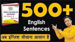 500+ Daily Use English Sentences   फर्राटेदार इंग्लिश बोलना सीखें। Daily English Speaking Practice
