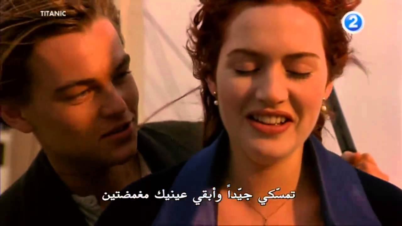 فيلم تيتانك كامل ومترجم للعربية mbc2