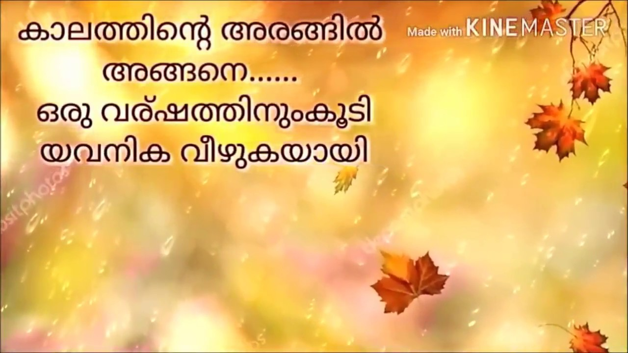 malayalam new year wishes 2018 whatsapp status video quotes