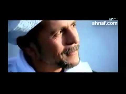 Mishari Tala al Badaru Alayna