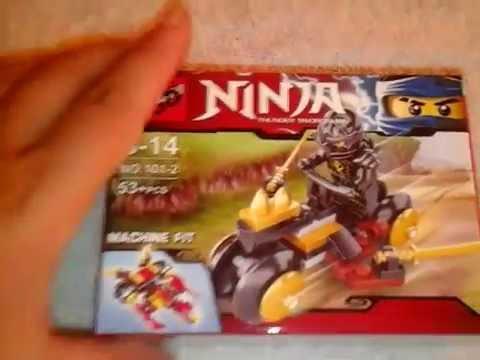 Лего Ниндзяго Мастера кружитцу. - YouTube