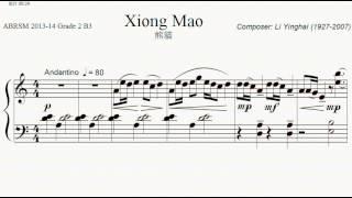 ABRSM Piano 2013-2014 Grade 2 B:3 B3 YingHai Xiong Mao The Panda 熊貓 Sheet Music
