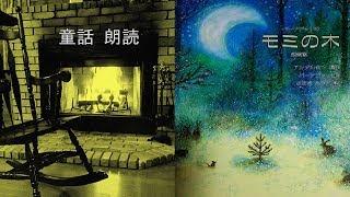 大人になって、この童話を読んだ時、あなたは何を感じますか。 ~少年の...