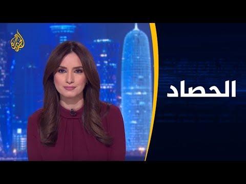 الحصاد-إقرار البرلمان المصري لقانون مثير للجدل ينظم العمل الأهلي  - نشر قبل 11 ساعة