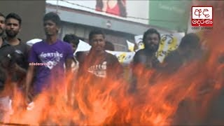 Protest in Colombo Fort demanding release of arrested uni students