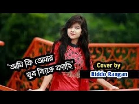 Lokkhiti   Drishtikone   Prosenjit   Rituparna   Kaushik Ganguly   Anupam Roy   Paloma Majumder