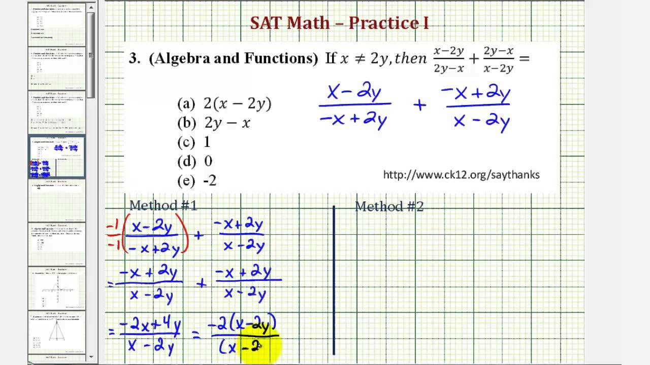SAT Math (Algebra and Functions) - Practice 1 3