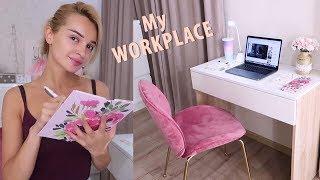 ჩემი სამუშაო მაგიდა