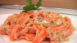 Салат морковный . Очень вкусно!
