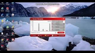 видео Безлимитный 4G интернет МТС