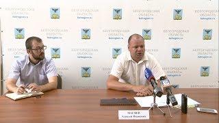Охотничьи клубы появится в Белгородской области к 1 августа
