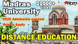MADRAS UNIVERSITY DISTANCE EDUCATION | HOW TO APPLY | 2020 ADMISSION | WhatNext-Tamil