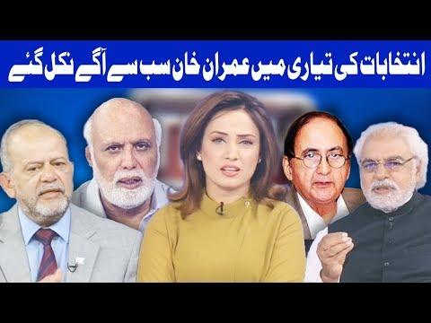 Think Tank With Syeda Ayesha Naaz - 4 November 2017 - Dunya News