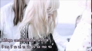 [Karaoke/Thai sub] Im Jaebum & Taeyeon - Scars Deeper Than Love
