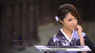 Ane Brun - Big In Japan (Ivan Spell Remix) [Deep House, Club House]