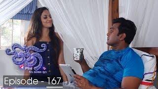 Pini | Episode 167 - (2018-04-11) | ITN Thumbnail
