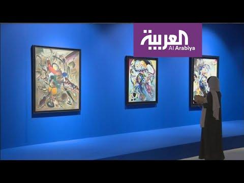 صباح العربية | فنون روسيا في الرياض  - نشر قبل 3 ساعة